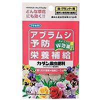 ==まとめ== フマキラー・カダン殺虫肥料20G==ハンガー== ・-×5点セット-