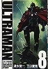 ULTRAMAN 第8巻