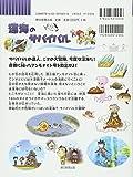 深海のサバイバル (かがくるBOOK―科学漫画サバイバルシリーズ) 画像