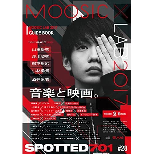 SPOTTED701/VOL.28 (MOOSIC LAB 2017 GUIDE BOOK)