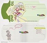 剣と魔法と学園モノ。Final スキンシール for PSP2000 05