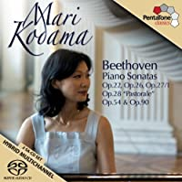 Piano Sonatas by LUDWIG VAN BEETHOVEN (2012-11-13)