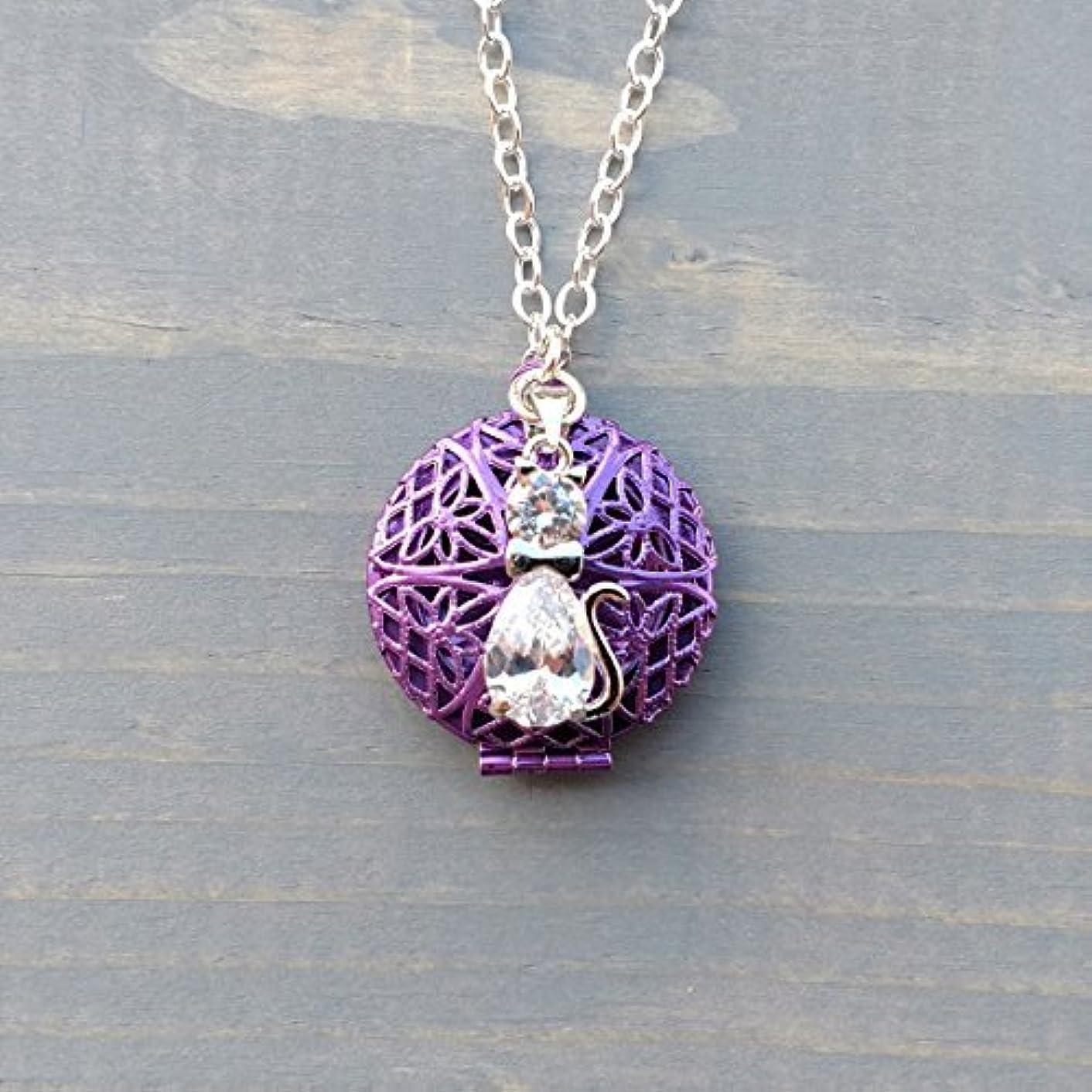 あまりにも後方にくPurple Tuxedo Cat Girl's Aromatherapy Necklace Essential Oil Diffuser Locket Pendant Jewelry for Children w/reusable...