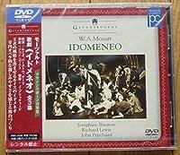 イドメネオ*歌劇 [DVD]