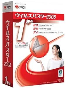 ウイルスバスター2008 1年版 SP1対応