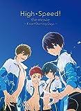 【初回限定版】映画 ハイ☆スピード!―Free! Starting Days―[DVD]