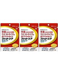 【3個セット】ファットケア タブレット 42粒(機能性表示食品)