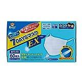(PM2.5対応) フィッティ 7DAYSマスクEX ふつうサイズ ホワイト 60枚入
