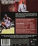 Nba Ultimate Jordan [Blu-ray] [Import] 画像