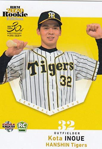 BBM 2020 079 井上広大 阪神タイガース (レギュラーカード) ベースボールカード ルーキーエディション