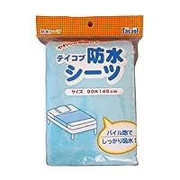 テイコブ防水シーツ SE01 【人気 おすすめ 通販パーク】