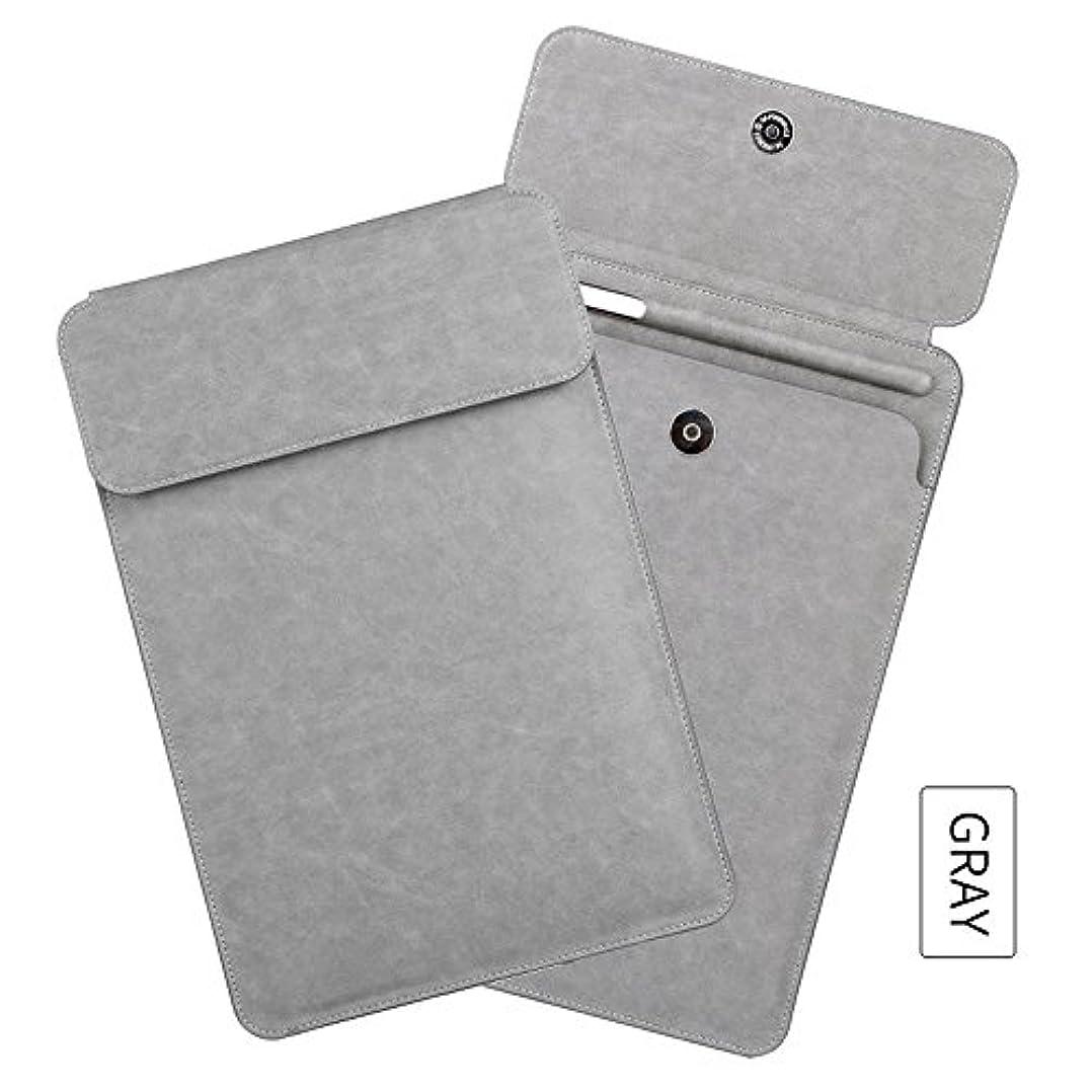 誤って協定シェルPINHEN For ipad 10.5保護ケース 軽量 薄型 高級ソフトPUレザー製 ipad pro 11inch 2018 カバー ひび割れ防止 全面保護 耐衝撃 Pencil収納可能 スリーブケース (grey)