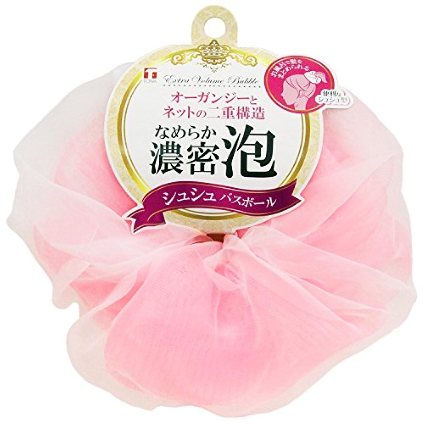 気晴らしガレージ創始者東和産業 泡立てネット シュシュ バスボール ピンク 直径約14cm
