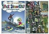 1PACK SNOW KIDS [DVD]