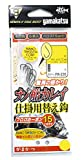 がまかつ(Gamakatsu) 糸付ナノ船カレイ仕掛用替え鈎(ナノスムースコート) フック FR-226 11-4 釣り針