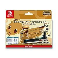 ポケットモンスター きせかえセット for Nintendo Switch イーブイ