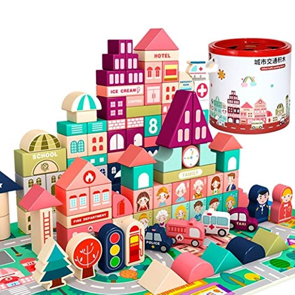 アニメーションミキサー証明する積み木 子供 B 知育玩具 セット 木製 赤ちゃん おもちゃ 立体パズル 男の子 女の子 誕生日のプレゼント 入園 カラー 幼稚園 教育 おもちゃ ブロック おもちゃ ベビー 赤ちゃん