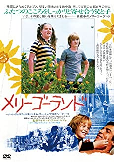 メリーゴーランド [DVD]