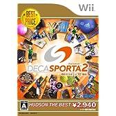 """デカスポルタ2 Wiiでスポーツ""""10""""種目! ハドソン・ザ・ベスト"""