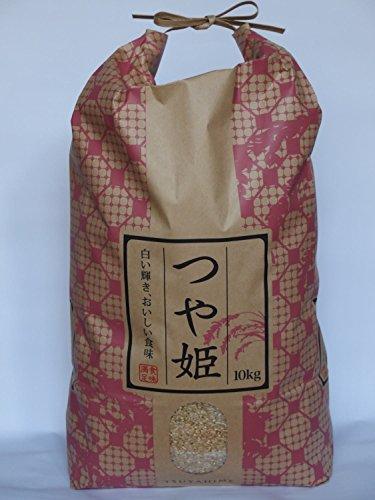 無農薬 あいがも 有機栽培 JAS認証 新米 つや姫 玄米 令和元年産 10kg 山形県庄内産 庄内の恵み屋