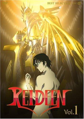 REIDEEN (ライディーン) Vol.1 [DVD]