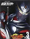仮面ライダー 平成 vol.3 仮面ライダー龍騎 (平成ライダーシリーズMOOK)