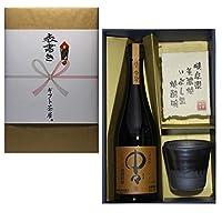麦焼酎 中々(百年の孤独原酒) + 美濃焼椀セット 25度 720ml ギフト プレゼント ありがとうございます(シール)