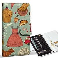 スマコレ ploom TECH プルームテック 専用 レザーケース 手帳型 タバコ ケース カバー 合皮 ケース カバー 収納 プルームケース デザイン 革 ラブリー イラスト 食べ物 車 005959