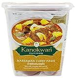 ユウキ カノワン マッサマンカレーペースト 1kg