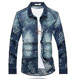 おしゃれ 花模様 メンズデニムシャツ 長袖 N042 ワークシャツ 大きいサイズあり (2XL)