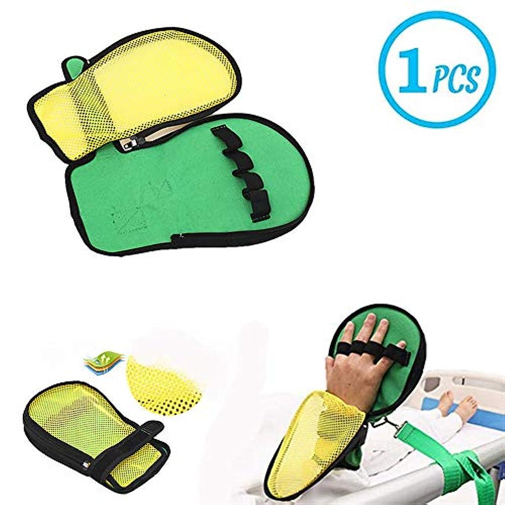 滅びるトラップトラック指の損傷、ユニバーサルサイズ、片面イエローグリーンサイドを防ぐために、フィンガーコントロール手袋、ハンドパッド