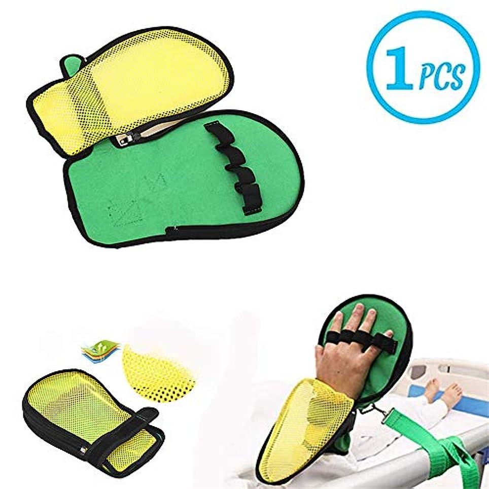 同意するスイ拮抗する指の損傷、ユニバーサルサイズ、片面イエローグリーンサイドを防ぐために、フィンガーコントロール手袋、ハンドパッド