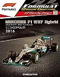 F1マシンコレクション 65号 [分冊百科] (モデル付)