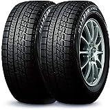 【2本セット】 15インチ スタッドレスタイヤ ブリヂストン(Bridgestone) BLIZZAK VRX(ブリザック ヴイアールエックス) 195/65R15 91Q