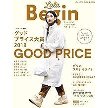 LaLaBegin (ララビギン) 12・1 2018-2019  [雑誌]