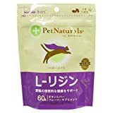 ペットナチュラルズ (PetNaturals) L-リジン 猫用 60粒