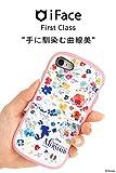 iFace First Class Pastel ディズニー iPhone8/7 ケース 耐衝撃 フラワーデザイン/ベル