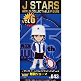 J STARS ワールドコレクタブルフィギュア vol.6 越前リョーマ 単品
