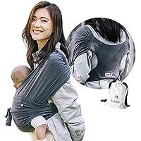 【ママリ口コミ大賞受賞】コニー抱っこ紐 (Konny by Erin) スリング 新生児から20kg 収納袋付き 国際安全認証取得 ぐっすり抱っこひも (チャコール) (L)