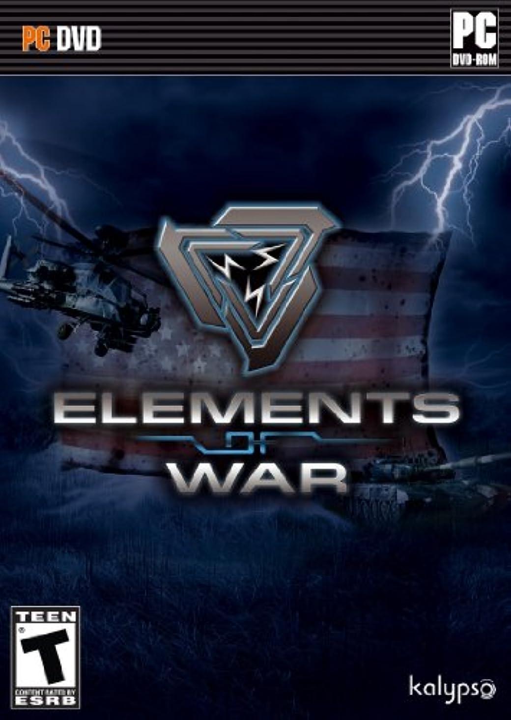 塩辛い洋服材料Elements Of War (輸入版)