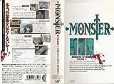 MONSTER(7) [VHS]