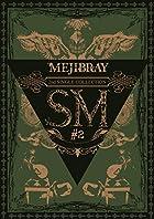 「SM #2」(初回豪華盤)(在庫あり。)