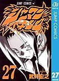 シャーマンキング 27 (ジャンプコミックスDIGITAL)