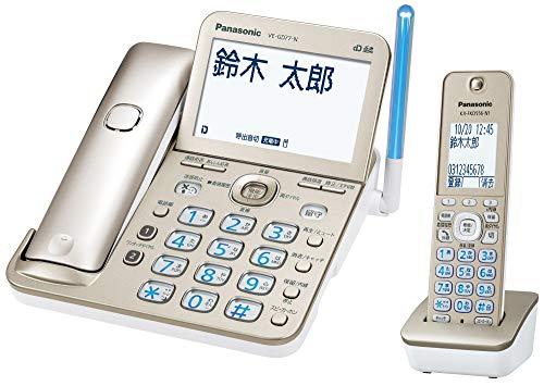 パナソニック RU・RU・RU デジタルコードレス電話機 子機1台付き 迷惑電話対策機能搭載 シャンパンゴールド VE-GD77DL-N
