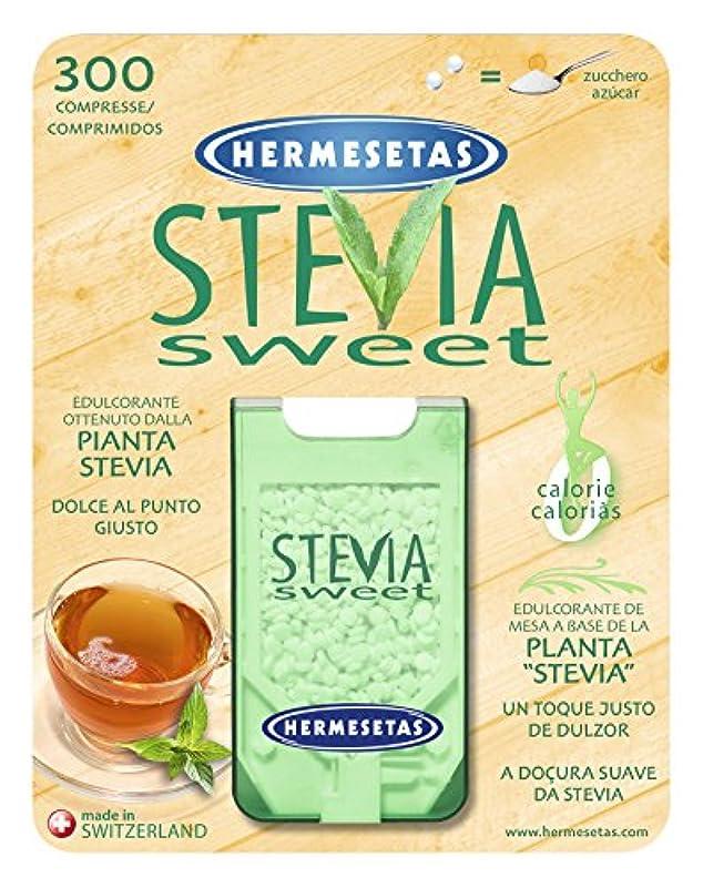 舌な干渉する攻撃Hermesetas Steviasweet 300錠