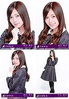 【白石麻衣】 公式生写真 乃木坂46 インフルエンサー 封入特典 4種コンプ