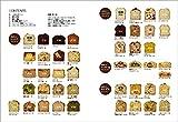 バターを使わないパウンドケーキ しっとり、ふわふわ、クッキー風、おかず風 4つの生地で楽しむ全45品 画像