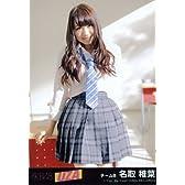 AKB48生写真 UZA生写真(劇場盤特典)【名取稚菜】正義の味方じゃないヒーローVer. チームB