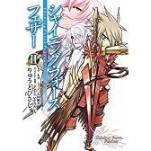 シャイニング・フォースフェザー 2 (電撃コミックス)