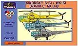 LFモデル 1/72 ウェストランド・シコルスキー WS-51 ドラゴンフライ オランダ・ユーゴスラヴィア・イタリア プラモデル LFMPE7230